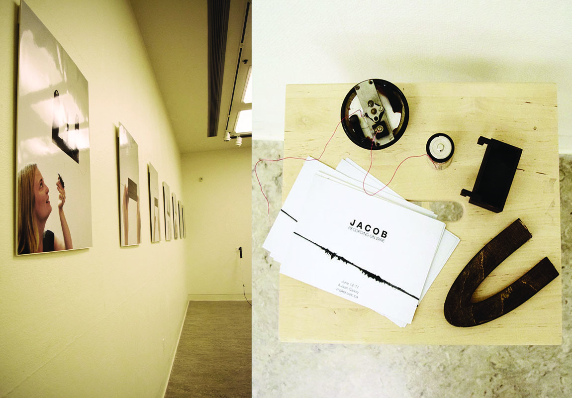 Process photos and component parts in the Jacob exhibit (image care of Danielle Morgan)
